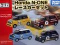 Honda N-ONE レースカーセット
