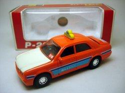 画像1:  セドリックアルティマ 構内タクシー