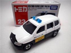 画像1: プロボックス  自主防犯パトロールカー