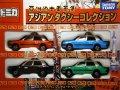アジアンタクシー コレクション