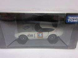 画像1: 絶版トミカリミテッド トヨタ2000GT(鈴鹿500) #61