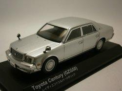 画像1: Toyota Century (GZG50) 精華レィディエントシルバー メタリック