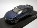 "TOYOTA 86 GT ""Limited"" Galaxy BlueSilica"
