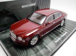 画像1: Bentley Mulsanne 2010 RedMetallic