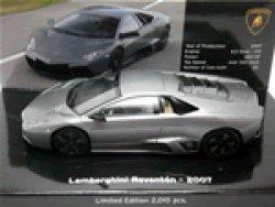 画像1:  Lamborghini Reventon 2007 Matt Grey