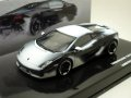 Lamborghi iGallardo LP560-4 2008 Academy of ice Black