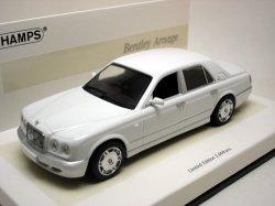 画像1: Bentley Arnage 2005 Linea Bianco