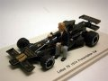 Lotus 76 1974 Presentation car Ronnie Peterson