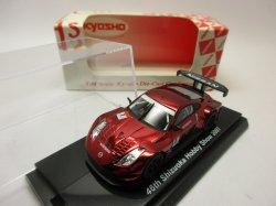 画像1: 京商 1/64 非売品 フェアレディZ GTカー 赤メッキ
