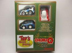 画像1: トイズドリームプロジェクト 2003年 限定チョロQ5台セット