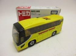 画像1: はとバス