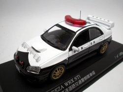 画像1: スバル インプレッサ WRX STi 2004 パトカー 栃木県警察 高速道路交通警察隊車両