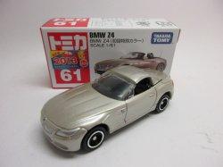 画像1: BMW Z4  (初回特別カラー)