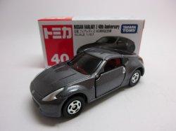 画像1: 日産 フェアレディ Z 40周年記念車