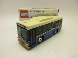 画像1: 日野レインボー2 松江市交通局バス