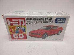 画像1: フォード マスタング GT V8 (初回特別カラー)赤