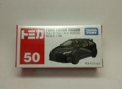 画像1: フォード フォーカス RS500 黒