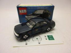 画像1: Y34 セドリック 国際自動車ハイヤー