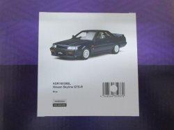 画像1: 日産 スカイライン GTS-R Blue