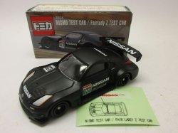 画像1: NISMO Z テストカー 黒 2004