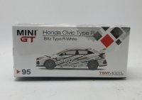 ホンダ シビック Type R Blitz White