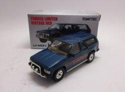 画像1: テラノ R3M オプション装着車 青