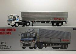 画像1: いすゞ ウィングルーフトレーラー(日本フルハーフ FPR239)白/青