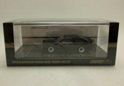 画像1: スプリンター AE86 ブラックトレノ
