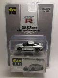日産 GT-R (R35) 50th Anniversary 銀