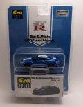 日産 GT-R (R35) 50th Anniversary 青