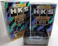 日産 スカイラインGT-R R32 HKS メタルオイル缶