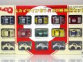 スカイラインGT-R 50勝 限定セット