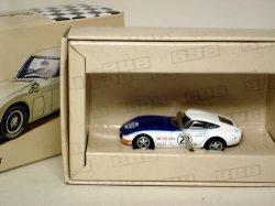画像1: バブ トヨタ2000GT レーシング#23